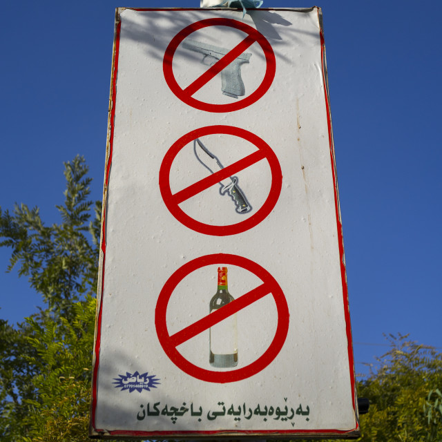 """Billboard In A Park, Suleymanyah, Kurdistan, Iraq"" stock image"