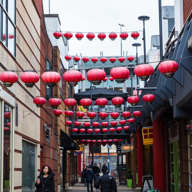"""Birmingham China Town"" stock image"