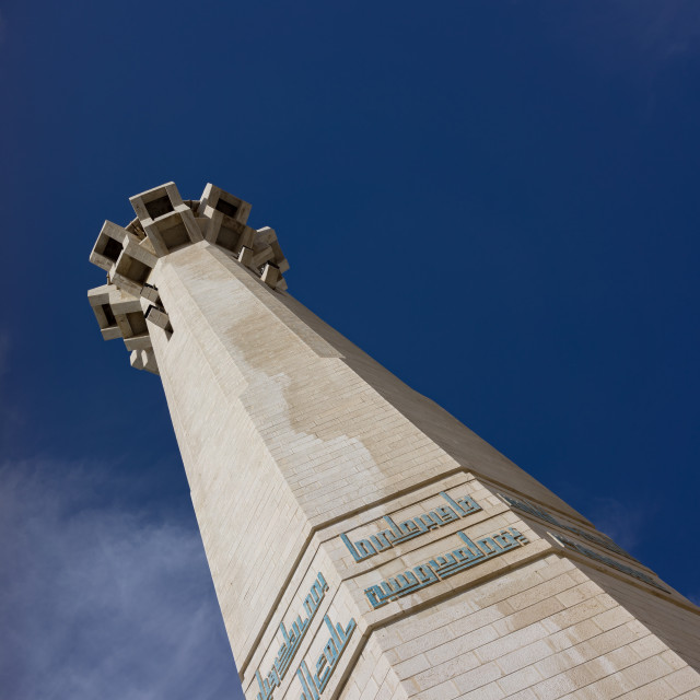 """""""Minaret for The King Abdullah I mosque"""" stock image"""