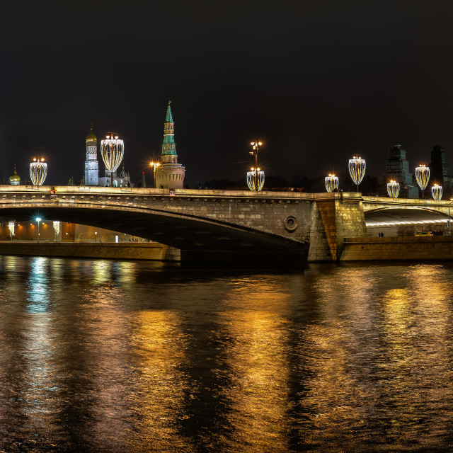 """""""View on the night Moscow"""" stock image"""