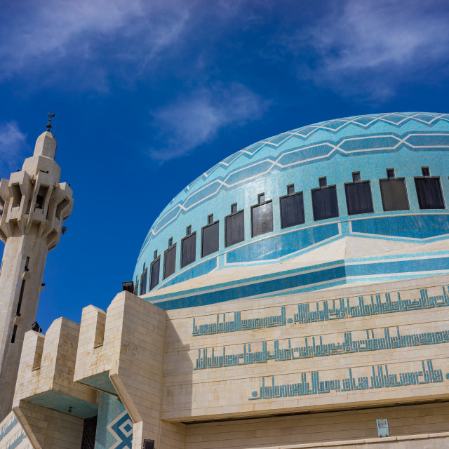 """""""Dome for The King Abdullah I Mosque"""" stock image"""