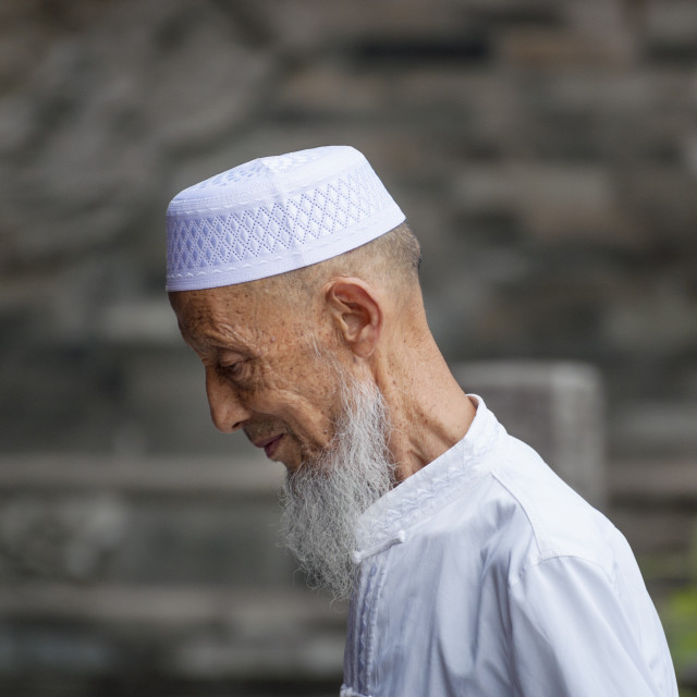 """""""Xi'An, China - August 5, 2012, 2017: Portrait of an old man waring a taqiyah at the Xi'An Great Mosque in the city of Xi'An in China, Asia."""" stock image"""