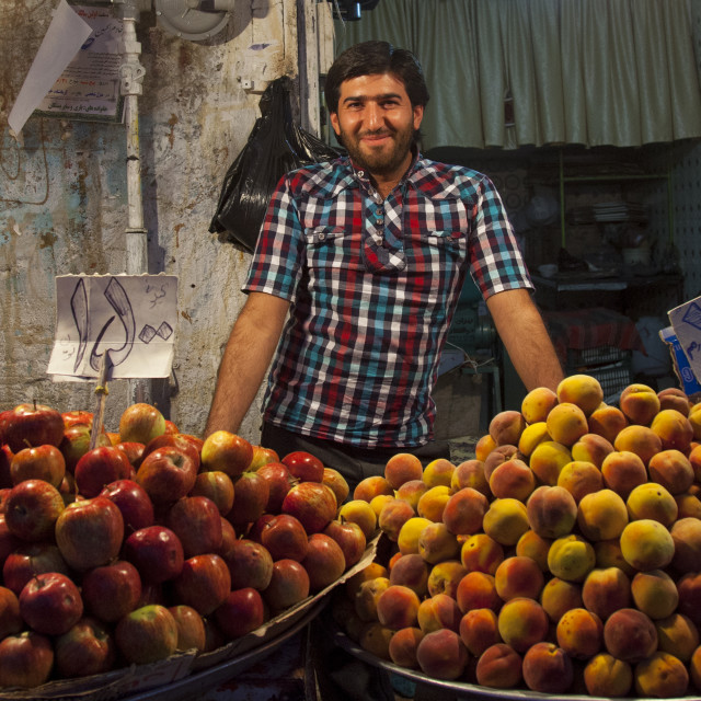"""Fruits Seller In The Bazaar, Kermanshah, Iran"" stock image"
