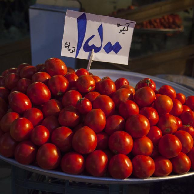 """""""Tomatoes In The Bazaar, Kermanshah, Iran"""" stock image"""