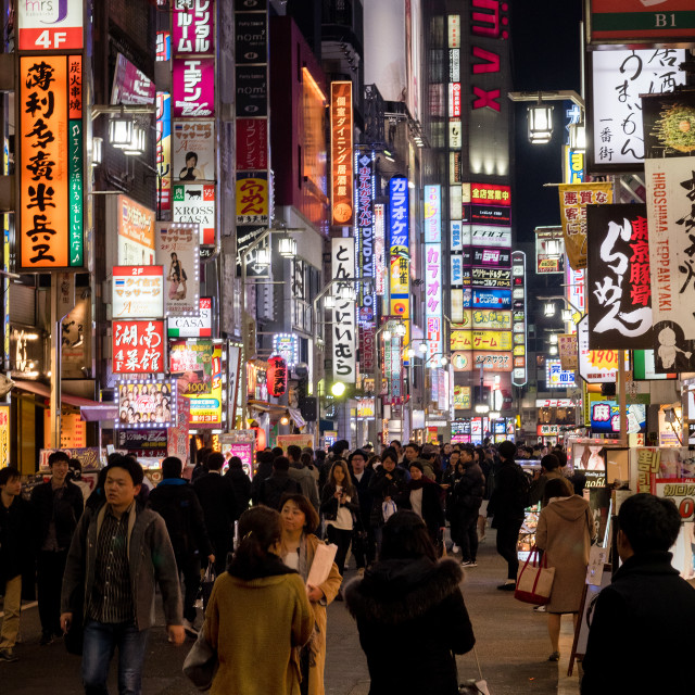 """High rise neon jungle of Kabukicho, Tokyo."" stock image"