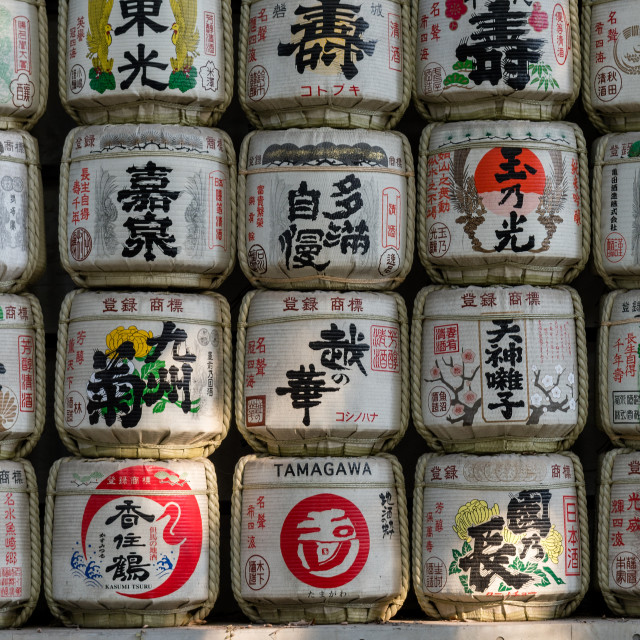 """Empty sake barrels at Meiji Shrine."" stock image"