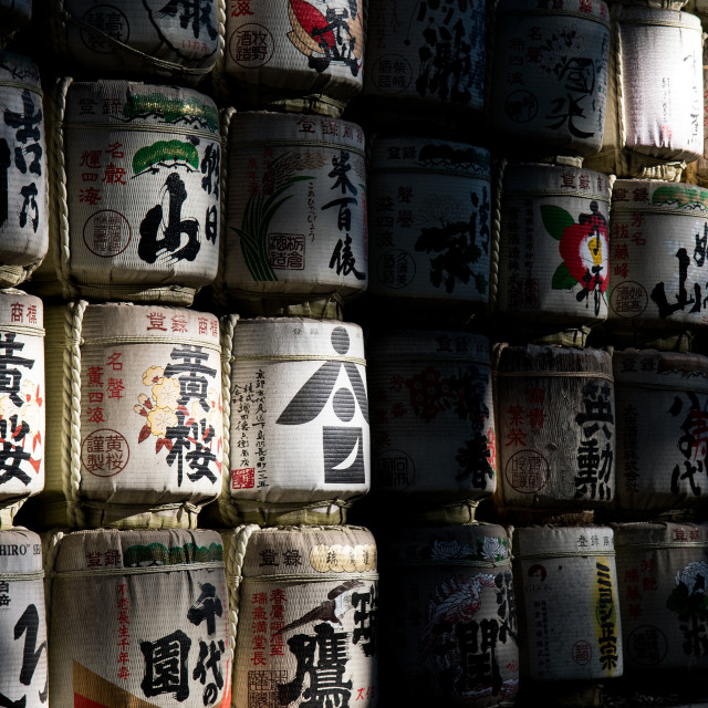 """Empty Sake barrel at the Meiji Shrine."" stock image"