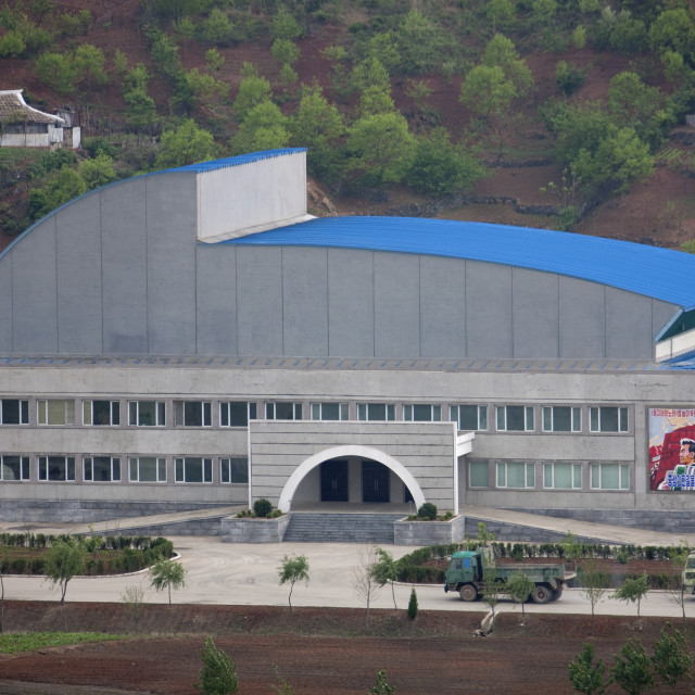 """Modern building hosting a cinema theatre, South Pyongan Province, Nampo,..."" stock image"