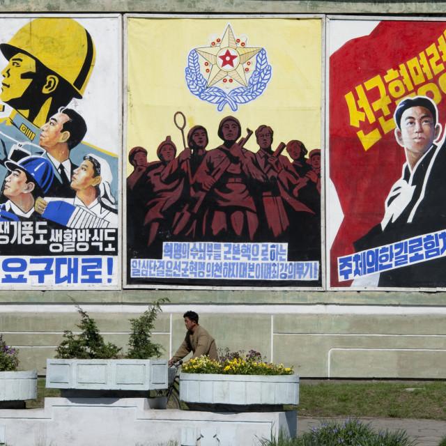 """Row of North Korean propaganda billboards in the street, Pyongan Province,..."" stock image"