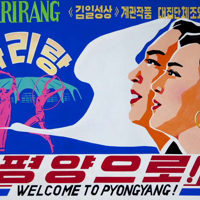 """North Korean advertisement poster for the Arirang mass games in may day..."" stock image"