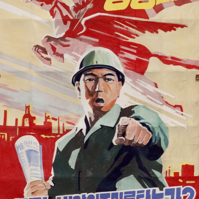 """""""Propaganda billboard in the street with the Chollima and a worker, Pyongan..."""" stock image"""