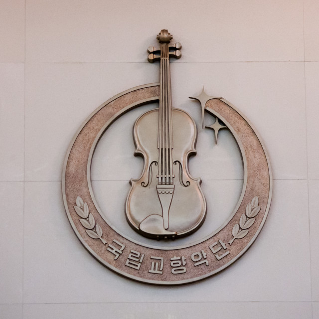"""Violon logo on the opera house building, Pyongan Province, Pyongyang, North..."" stock image"