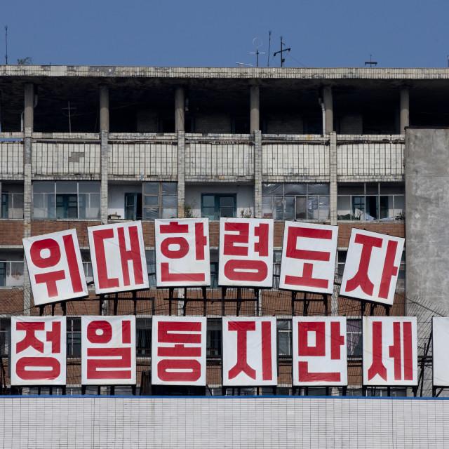 """Propaganda bilboards in town, Pyongan Province, Pyongyang, North Korea"" stock image"