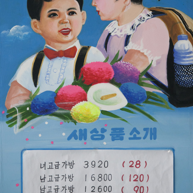 """North Korean poster depicting food prices list in a shop, Pyongan Province,..."" stock image"
