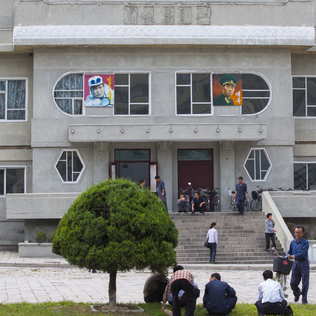 """Theatre building in a village, North Hwanghae Province, Kaesong, North Korea"" stock image"