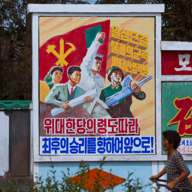 """North Korean propaganda billboard depicting North Korean citizens from the..."" stock image"