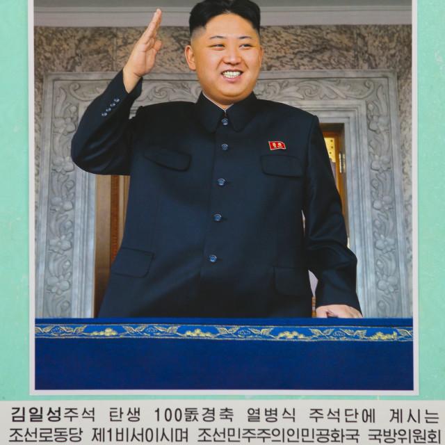 """Kim jung-un propaganda poster, North Hwanghae Province, Kaesong, North Korea"" stock image"