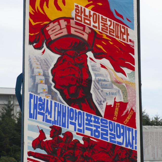 """Propaganda billboard in Hungnam nitrogen fertilizer plant, South Hamgyong..."" stock image"