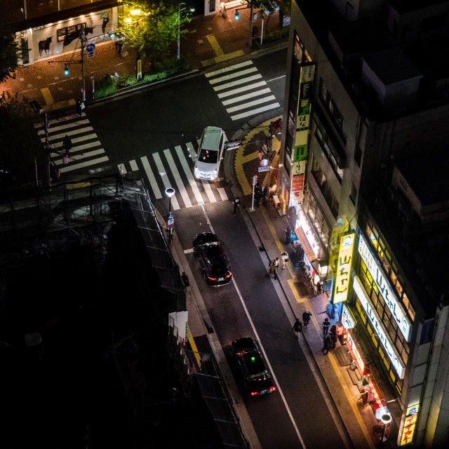 """Looking down on the streets of Shinjuku."" stock image"