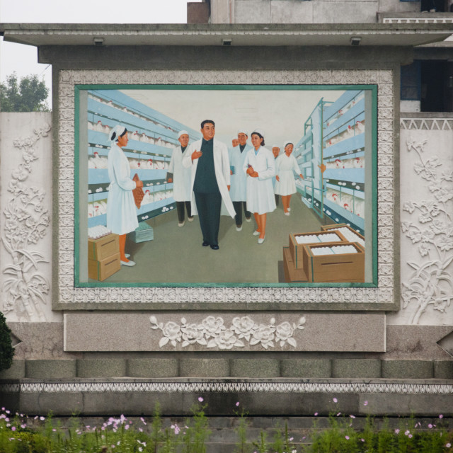 """Propaganda billboard depciting Kim il Sung visiting an hospital, South..."" stock image"