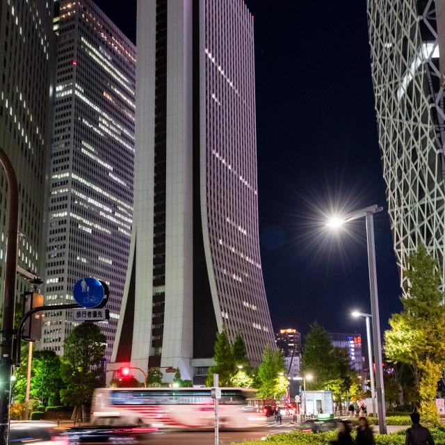 """""""Building in West Shinjuku, Tokyo."""" stock image"""