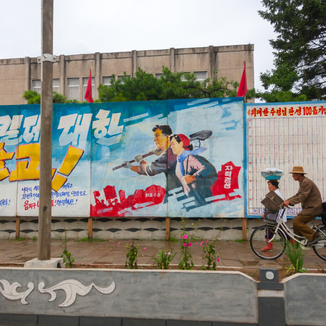 """North Korean propaganda billboards, South Hamgyong Province, Hamhung, North..."" stock image"