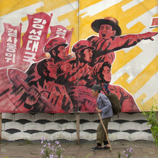 """""""North Korean propaganda poster depicting workers and soldiers, South Hamgyong..."""" stock image"""