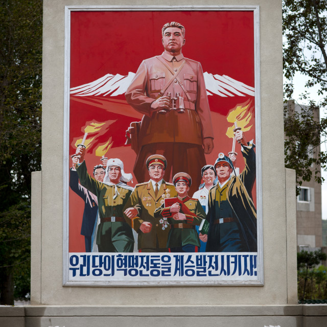 """Propaganda billboard of Kim il Sung in front of mount Paektu, Ryanggang..."" stock image"