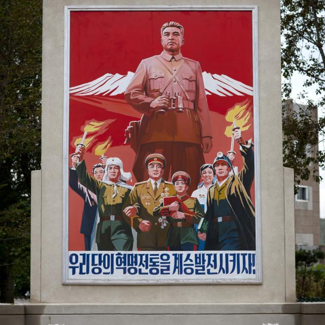 """Propaganda billboard of Kim il Sung in front of mount Paektu, Ryanggang..."" stock image"
