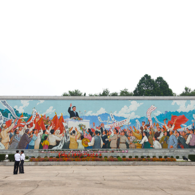 """North Korean propaganda billboard depicting Kim Il-sung making a speech,..."" stock image"