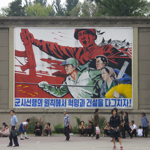 """North Korean military propaganda billboard in the street, Pyongan Province,..."" stock image"