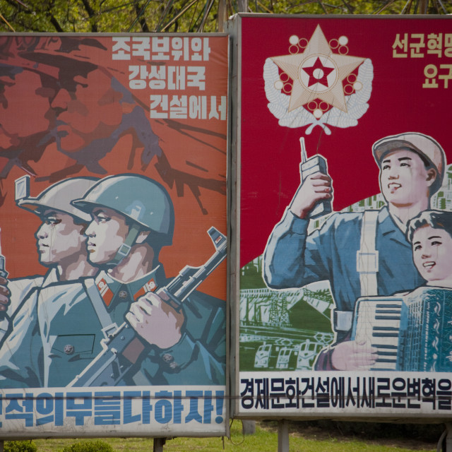 """North Korean propaganda billboard in the street, Pyongan Province, Pyongyang,..."" stock image"