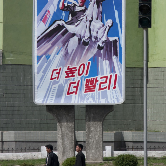 """North Korean propaganda billboard with the Chollima in the street, Pyongan..."" stock image"