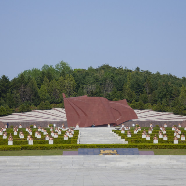 """""""Giant stone flag of the Taesongsan revolutionary martyr's cemetery, Pyongan..."""" stock image"""