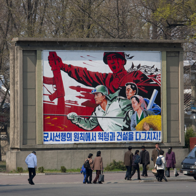 """North Korean propaganda poster depicting workers and soldiers, Pyongan..."" stock image"