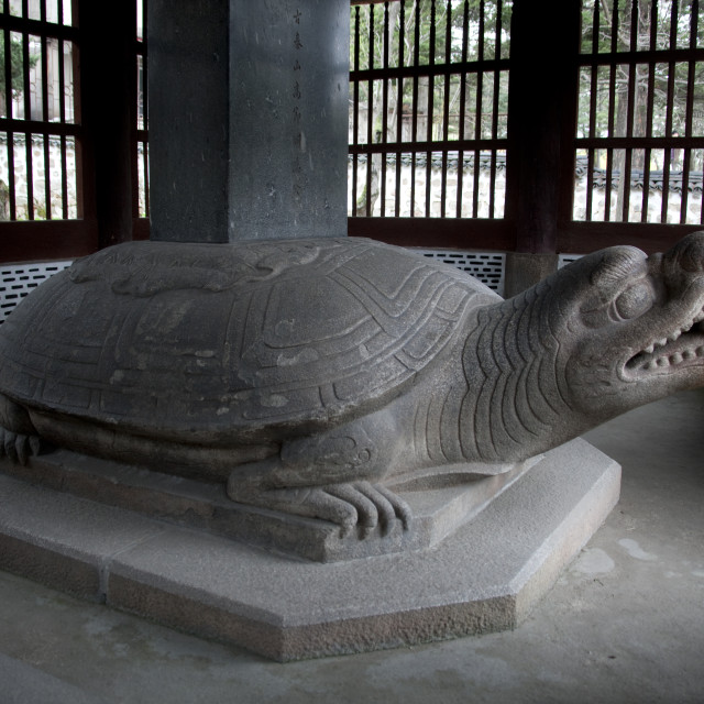 """Pyochung pavilion turtle monument to loyalty, North Hwanghae Province,..."" stock image"