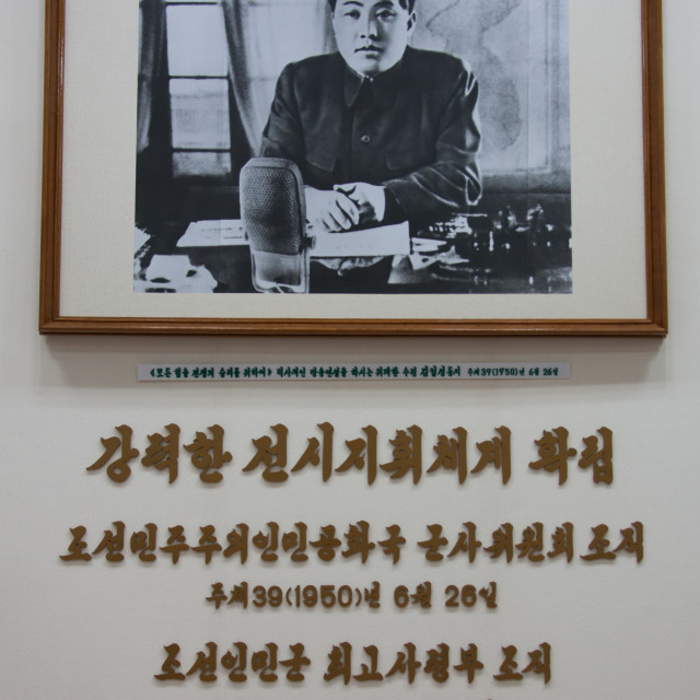 """""""Old Kim il Sung picture in Jonsung revolutionary museum, Pyongan Province,..."""" stock image"""