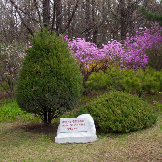 """Stele in Jonsung revolutionary museum garden, Pyongan Province, Pyongyang,..."" stock image"