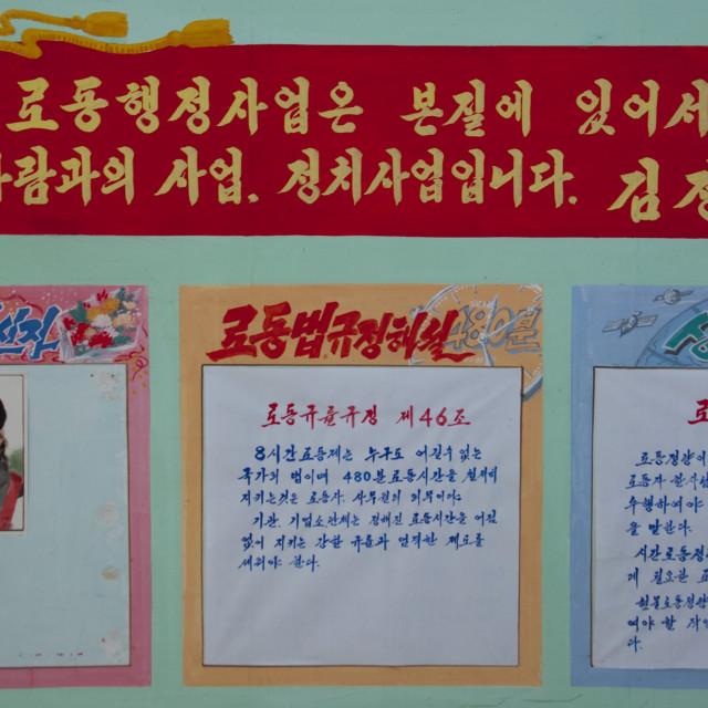 """North Korean model employee billboard, Pyongan Province, Pyongyang, North Korea"" stock image"