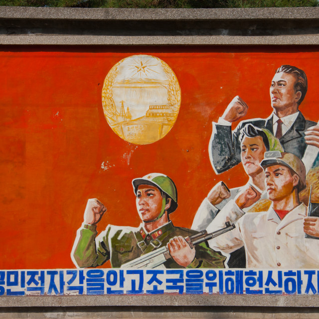 """North Korean propaganda billboard saying by having civic conscience let us..."" stock image"