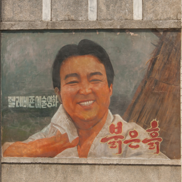 """North Korean people below a movie poster, Kangwon Province, Wonsan, North Korea"" stock image"