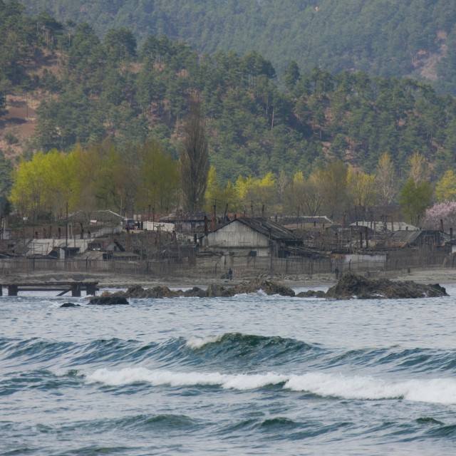 """""""Villages forbidden for tourists, North Hamgyong Province, Jung Pyong Ri,..."""" stock image"""