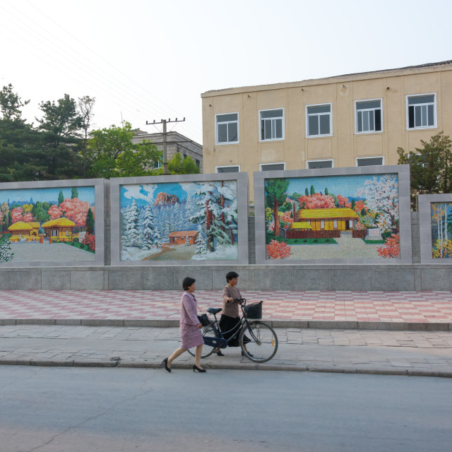 """Row of North Korean propaganda billboards in the street, North Hwanghae..."" stock image"
