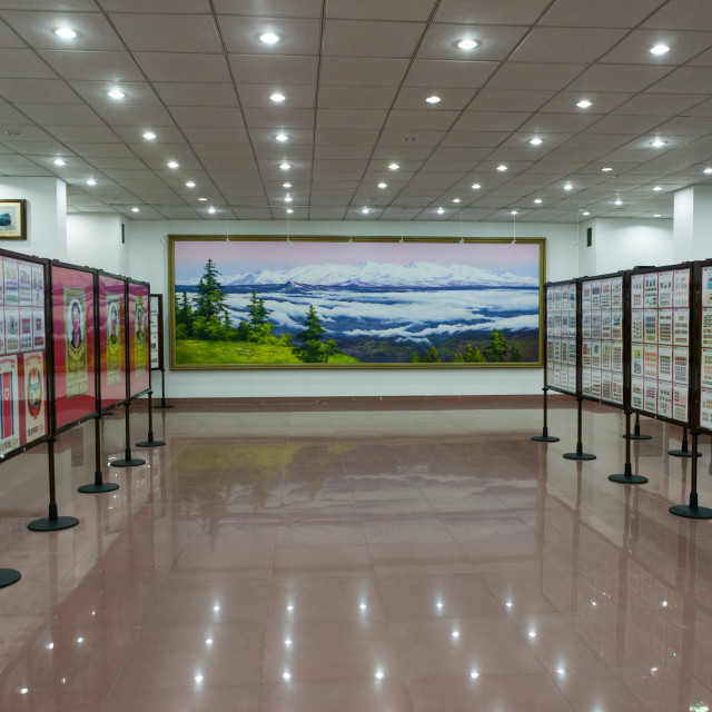 """Philately stamps shop, Pyongan Province, Pyongyang, North Korea"" stock image"