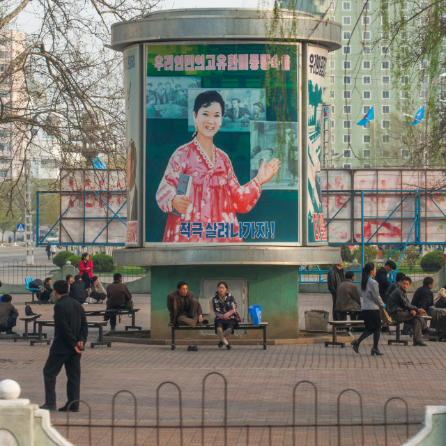 """North Korean propaganda billboard on a square with the slogan let's actively..."" stock image"