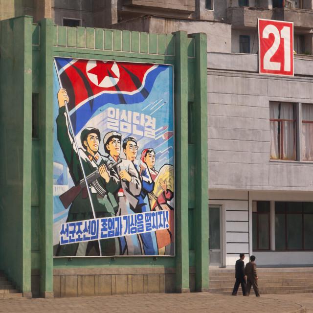 """North Korean propaganda billboard, Pyongan Province, Pyongyang, North Korea"" stock image"