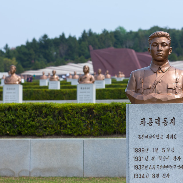 """""""Statues in Taesongsan revolutionary martyr's cemetery, Pyongan Province,..."""" stock image"""