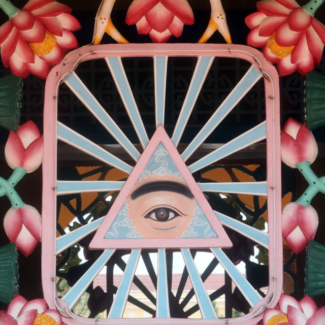 """Cao Dai Holy See Temple. The Divine Eye, sacred symbol of caodaism."" stock image"