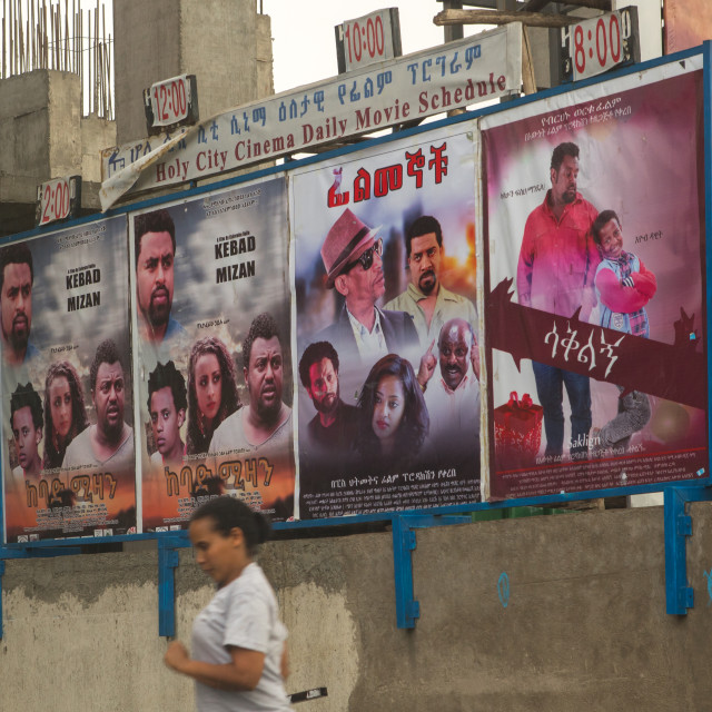 """Ethiopian movie posters in the street, Addis abeba region, Addis ababa, Ethiopia"" stock image"