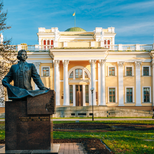 """Monument to Count Nikolai Rumyantsev near Palace in Gomel, Belarus."" stock image"
